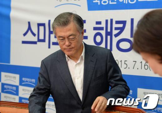 [사진]새정치민주연합, 스마트폰 해킹 시연