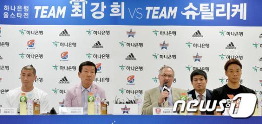 [사진]별들의 전쟁, K리그 올스타전 'D-1'