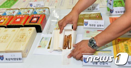[사진]시가 650억 천삼, 가짜 정품 인증서 위조 일당 검거