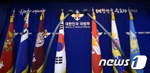 자료사진. 2015.5.4/뉴스1 © News1 안은나 기자