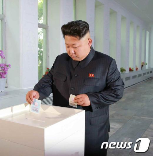 [사진]北 김정은, 도·시·군 인민회의 대의원 선거 투표