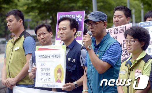 [사진]사학연금공대위 '사학연금제도개선위 회의참여 거부'