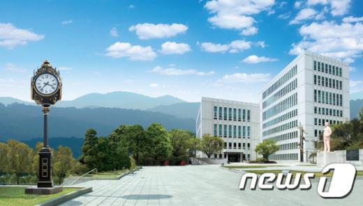 서울사이버대학교 캠퍼스 전경. 2015.1.5/뉴스1 ⓒ News1