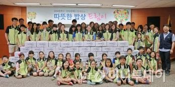교보증권, 후원 아동들에 '따뜻한 밥상' 선물
