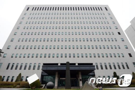 서울 양천구 신정동 서울남부지검 청사. © News1