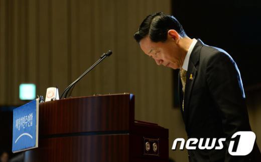 [사진]'새정치민주연합 혁신으로'