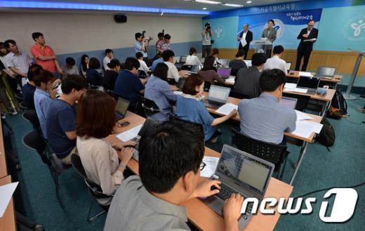 [사진]서울시교육청, 자사고 행정처분 결과 발표