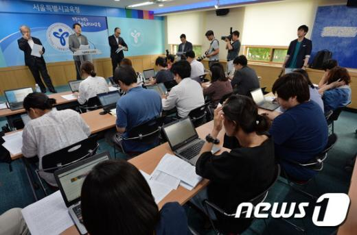 [사진]서울시교육청 '미림여고 자사고 지정 취소'