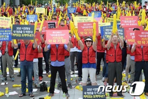 [사진]구호 외치는 전국대리운전연합회