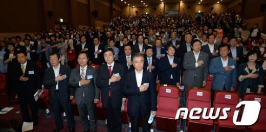 [사진]새정치, 혁신안 최종 관문 중앙위 개최