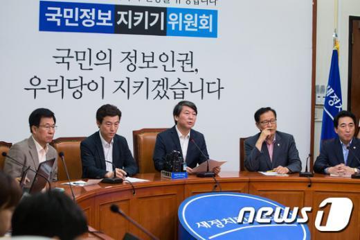 """[사진]안철수 """"국정원 해킹의혹, 검찰 철저한 수사해야"""""""
