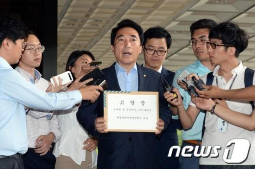 [사진]새정치민주연합 '국정원을 수사하라'