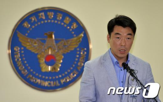 [사진]숨진 국정원 직원의 차량 '동일 차량이다'