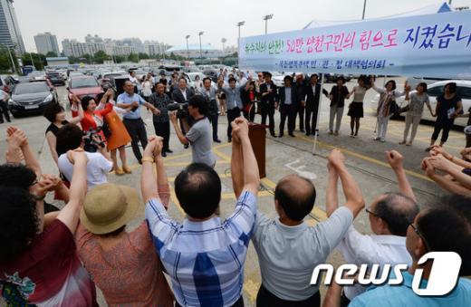 [사진]목동행복주택지구 지정 취소 결정을 환영합니다