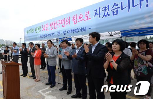 [사진]양천구, 목동행복주택지구 지정취소 '환영'