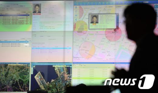 [사진]위치추적중앙관제센터 스크린에는...