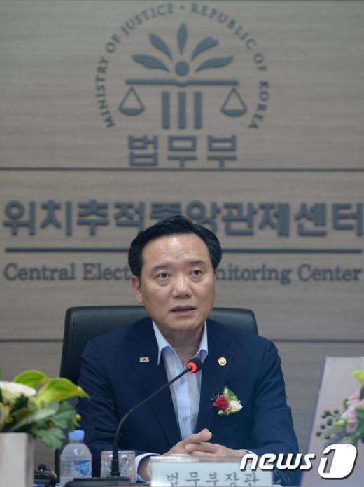 [사진]김현웅 장관, 위치추적중앙관제센터 방문