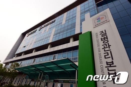질병관리본부./뉴스1 © News1 장수영 기자