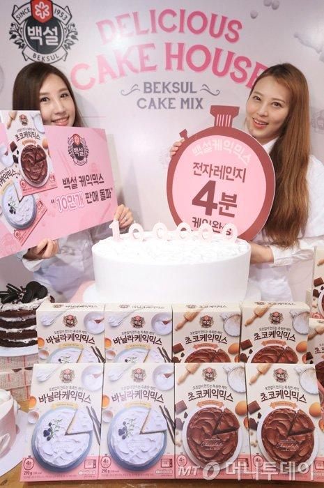 [사진]CJ제일제당, '10만개 팔린 4분 케이크 맛 보세요'
