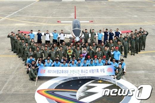 213대대원과 정비사들이 21만 시간 무사고 비행기록을 달성하고 KT-1 훈련기를 배경으로 기념촬영을 하고 있다.   (공군 제공) 2015.7.29/뉴스1 © News1 조희연 기자