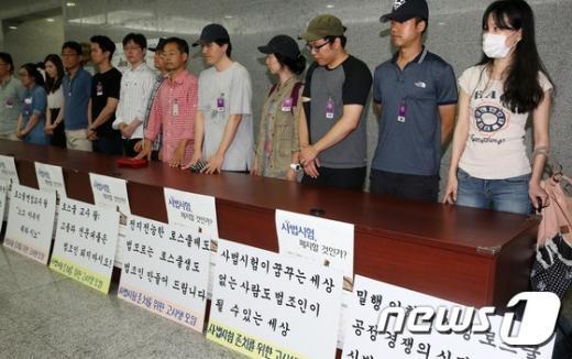 [사진]국회 찾은 사시생들, '사법시험 폐지 안돼!'