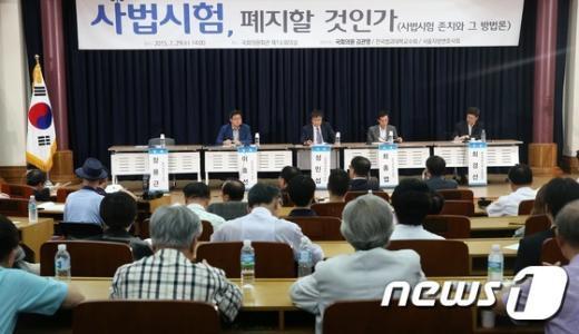 [사진]김관영, '사법시험 존치 방법론' 토론회 개최