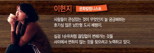 드라마 '치즈 인 더 트랩' 성공의 열쇠…'치어머니' 목소리