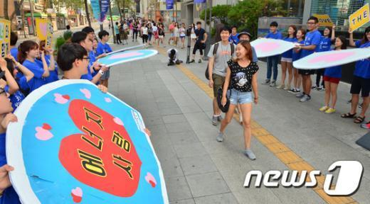 [사진]시민들에게 부채질하는 에너지시민연대