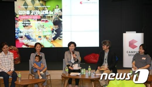 [사진]김희정 장관, 엄마들과 간담회 갖고 애로사항 청취