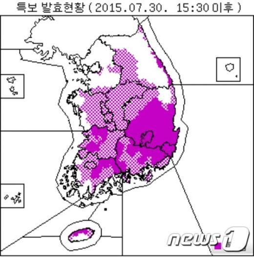 30일 3시30분 기준 특보발효현황 (기상청 제공) © News1