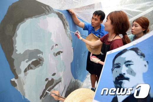 [사진]'독립투사를 벽화로'