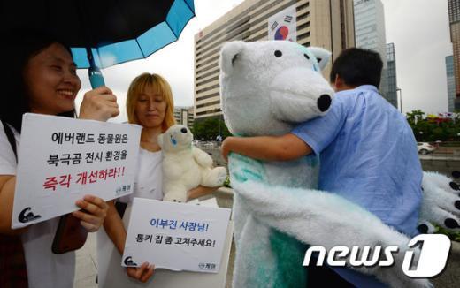 [사진]'북극곰아 미안해'