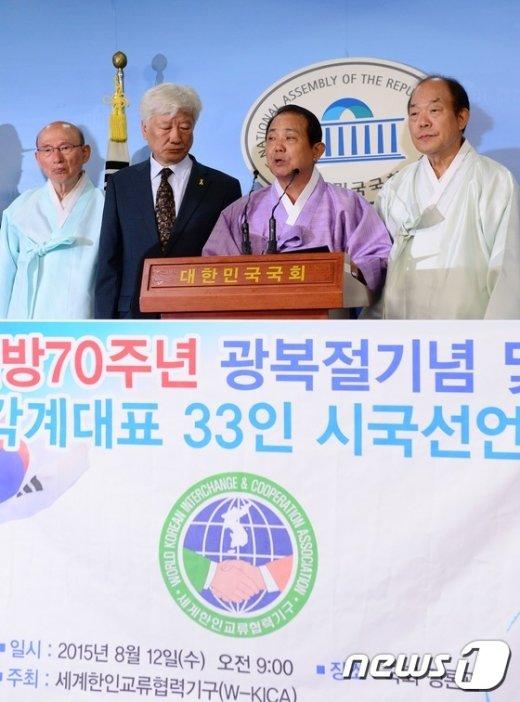 [사진]W-KICA, 광복절 국회기념식·33인 시국선언