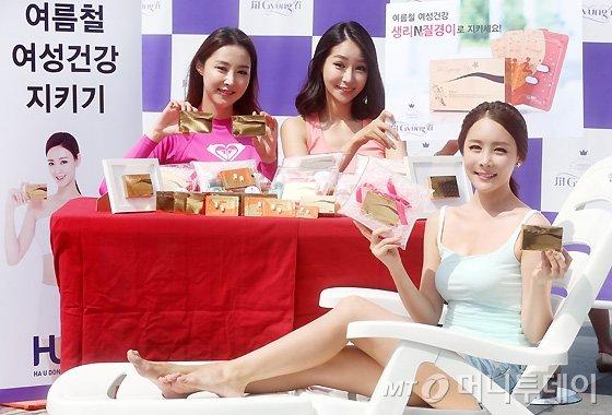 [사진]여름철 여성건강, Y존 클린백 하나로 지키세요!
