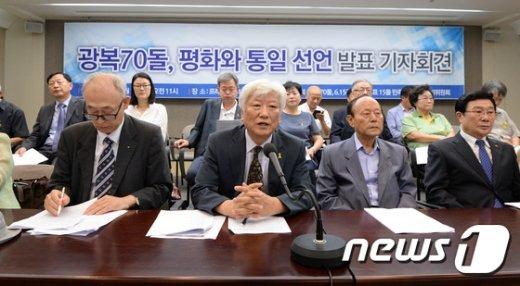 [사진]광복70돌 준비위, 평화와 통일 선언