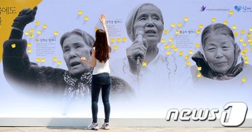 [사진]광복70년, 위안부 할머니들의 끝나지 않는 싸움