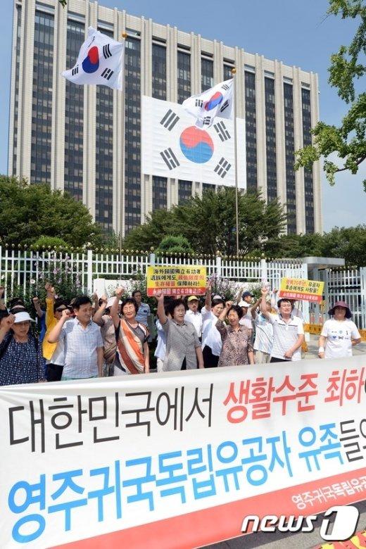 [사진]해외 독립운동가 후손들 '정착지원법 마련해달라'
