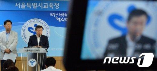 [사진]서울시 교육청, 성추행 논란 감사관 정식감사
