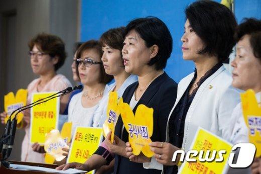 [사진]일본정부의 사과 촉구하는 새정치 전국여성위원회