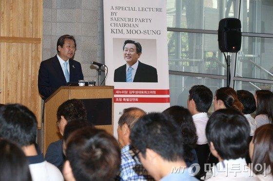 지난달 29일 김무성 새누리당 대표가 29일뉴욕 컬럼비아대학교에서 강연을 하고 있다. 이 자리에서 김 대표는 노동시장 유연화를 강조했다. /사진= 새누리당