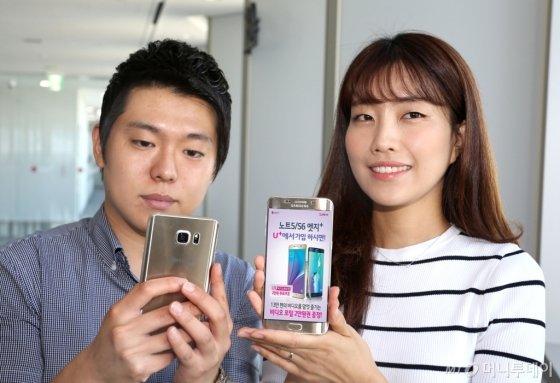 LG유플러스도 삼성전자의 최신 스마트폰인 '갤럭시 노트5', '갤럭시 S6 엣지+'를 직접 보고 만질 수 있는 체험 매장을 17일부터 오픈한다. /사진제공=LG유플러스.