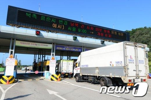 [사진]30분 늦게 개성공단 향하는 남측 물류차량들