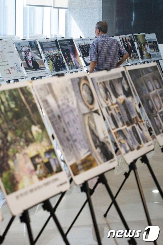 [사진]일제 강제동원 희생자 유골봉환 및 사할린 강제동원 사진전