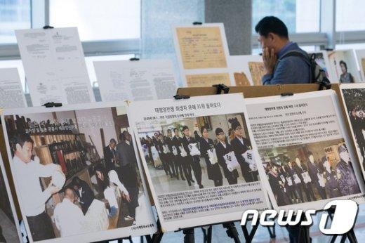 [사진]일제강제동원 사진전 '그날의 기록'