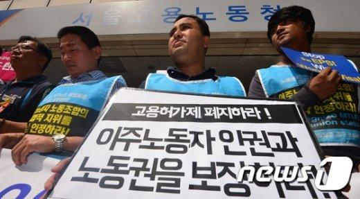 [사진]'정부는 고용허가제 폐지하라'