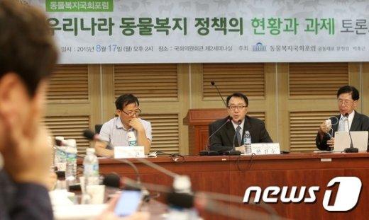 [사진]국회서 열린 동물 복지정책 토론회