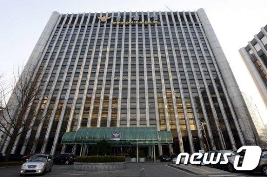 /뉴스1 © News1