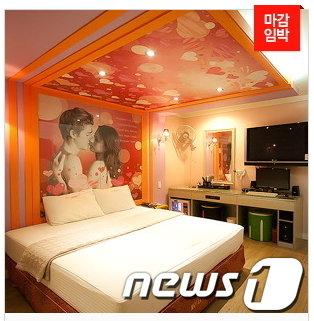 모텔 사진 /뉴스1 © News1