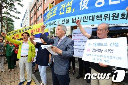 [사진]'서울역고가 공원화사업 재검토하라!'