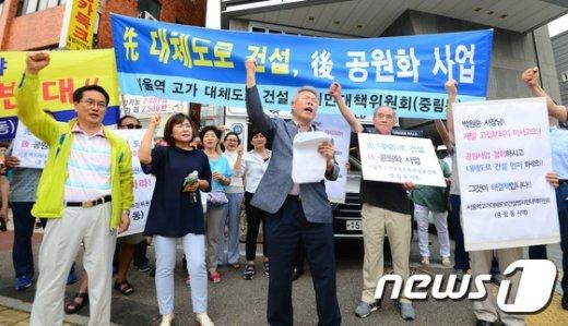 [사진]'서울역고가 공원화사업, 대체도로 건설부터'